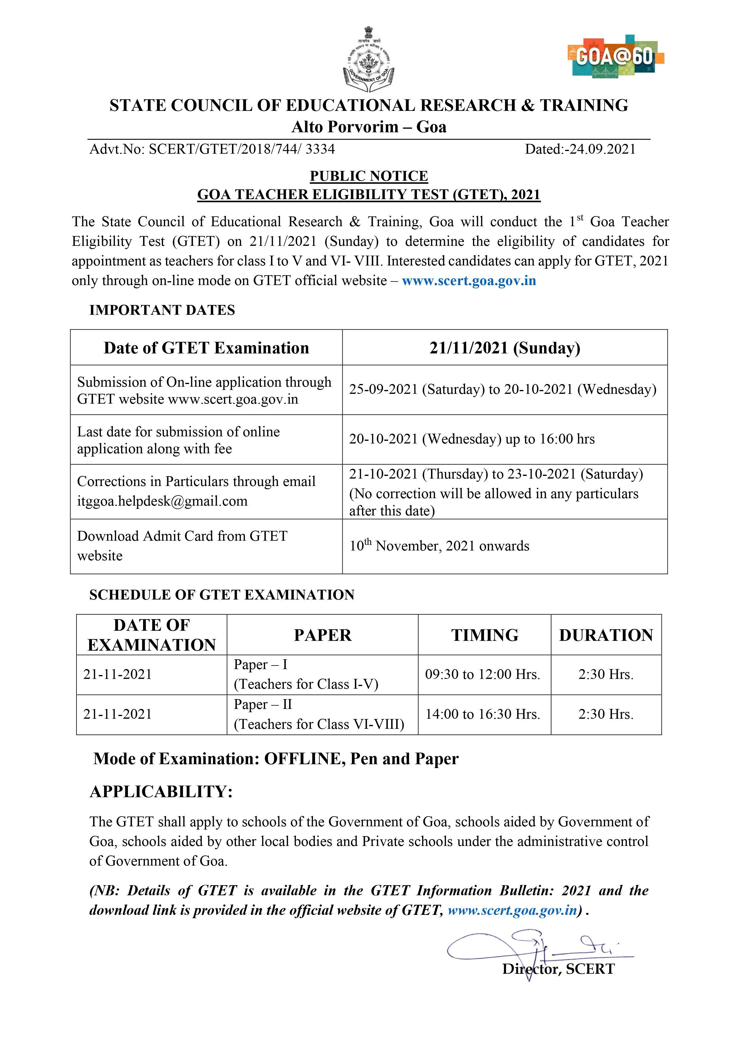 Public Notice for Goa Teachers Eligibility Test (GTET) 2021
